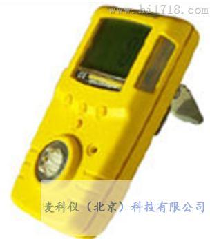 MKY-GA10 便携式硫化氢气体检测仪 麦科仪