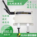 无线温湿度自带SHT10传感器ZigBee