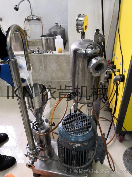 聚四氟乙烯涂料粉碎研磨分散机