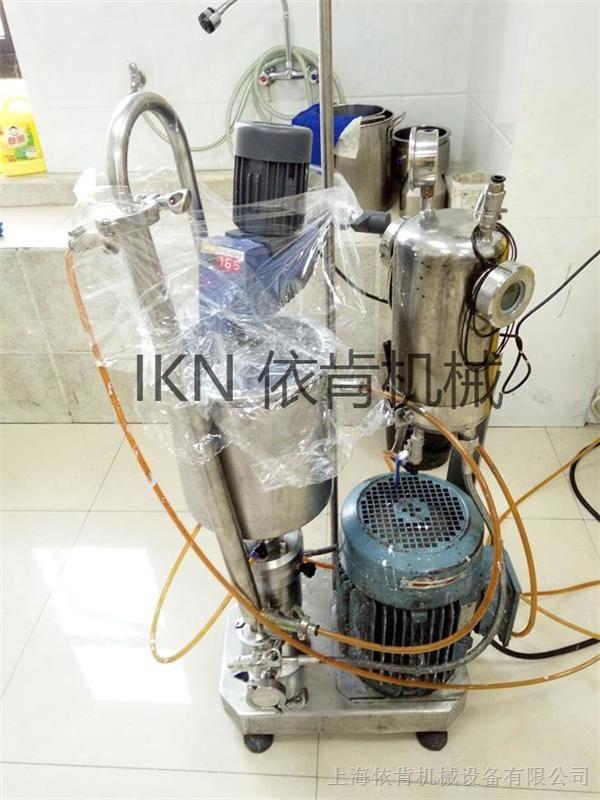 水性涂料纳米复合材料研磨分散机
