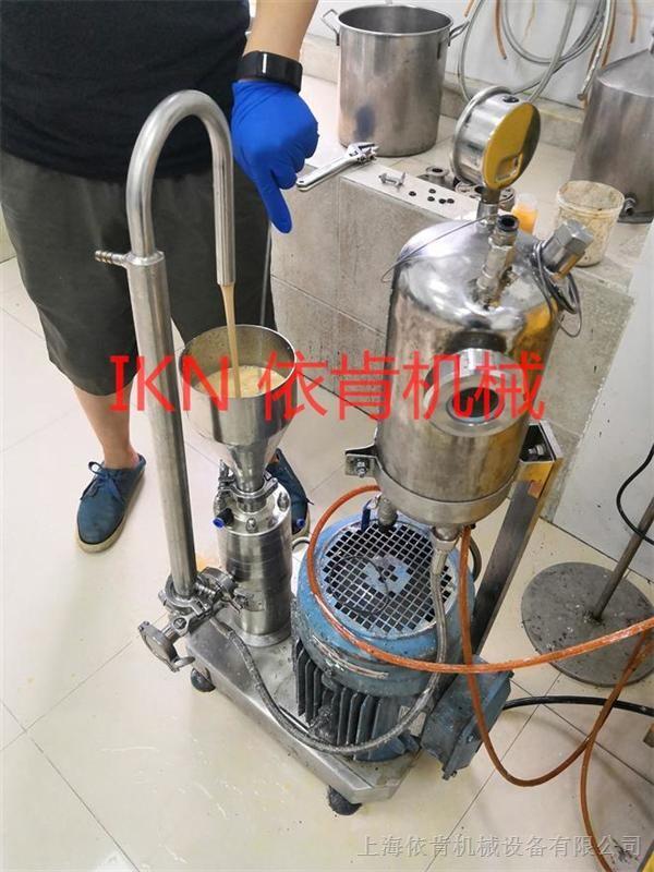 防水剂石蜡改性高速乳化机