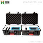 恒美HM-GS200食品安全检测仪