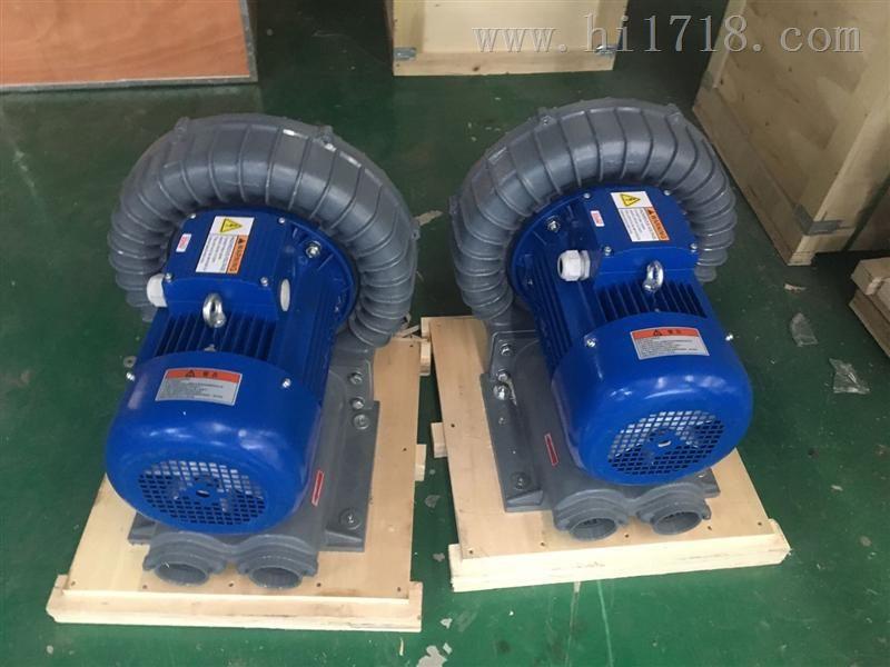 化纤厂专用防爆高压鼓风机