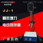 JJ-1精密增力电动搅拌器 实验室