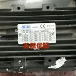 RS130利雅路燃烧器电机原装RIELLO备件