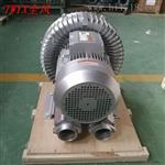 高压助燃风机 燃烧机送风风泵