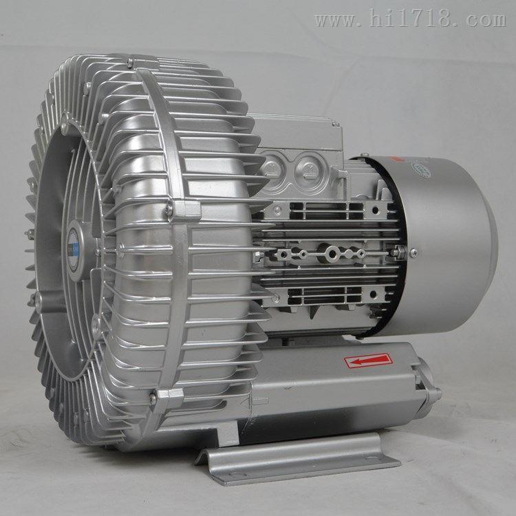 RB-73D-3旋涡式高压风机