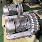 现货供应RB-61D-1.5KW旋涡气泵