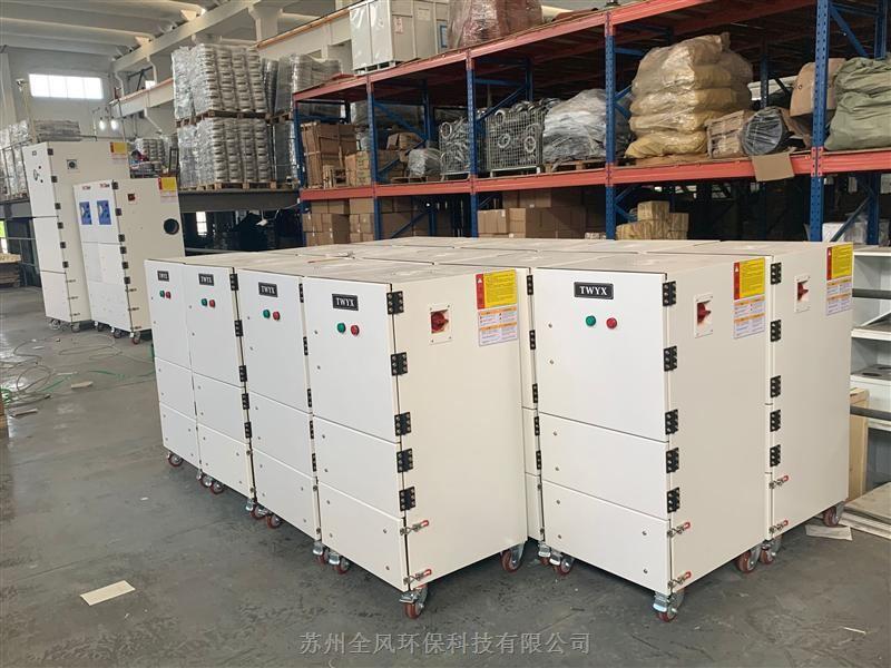 上海磨床吸尘器