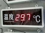 上海发泰温度显示屏FT-NW23R3-10