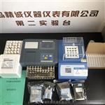 便携式氨氮检测仪价格优惠