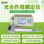 恒美HM-GH10光相助用测定仪