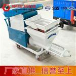 GLP-511砂浆喷涂机新型 价格合理 厂家直供