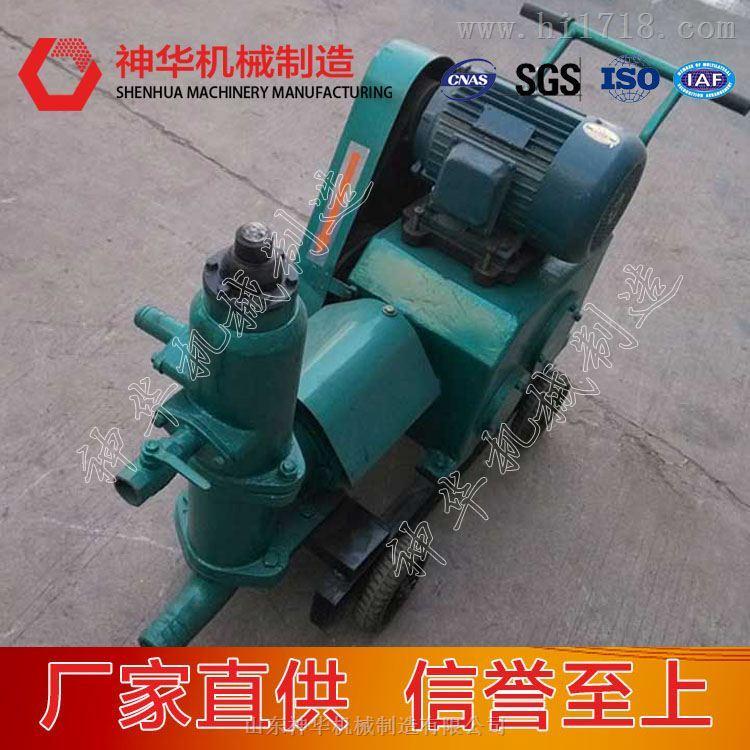FBY双液注浆泵神华机械 现货销售 技术参数