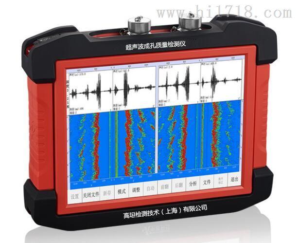 超声波成孔质量检测仪