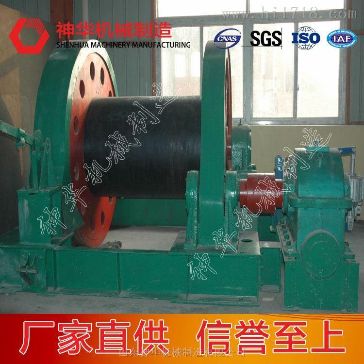 JZ2T-10/700凿井绞车神华机械 现货销售技术参数