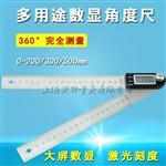 电子数显角度尺高精度多功能角尺木工角度测量360度