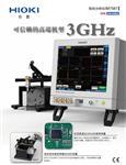 日置IM7587阻抗分析仪3GHz