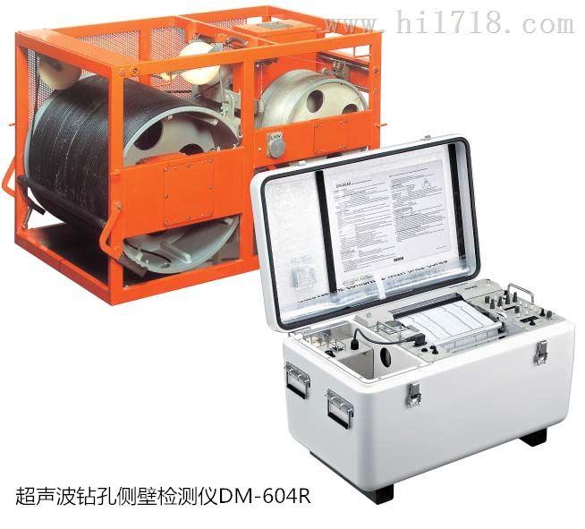 超声波钻孔侧壁质量检测仪