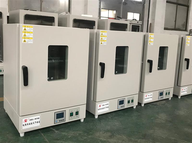 东莞鼓风干燥箱厂家 DHG-9070A