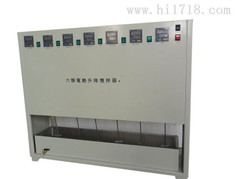 六联自动升降混凝搅拌器 wi138603
