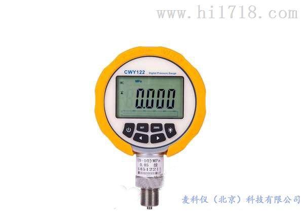 MKY-CWY122 数字精密压力表 麦科仪