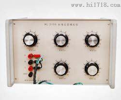 MKY-XL2106-5 标准应变模拟仪检定装置
