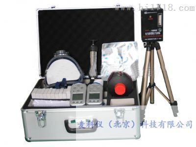 MKY4899 突发事故气体快速检测箱 麦科仪