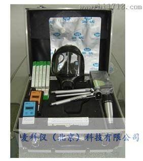 MKY4900 突发性事故气体快速检测箱 麦科仪