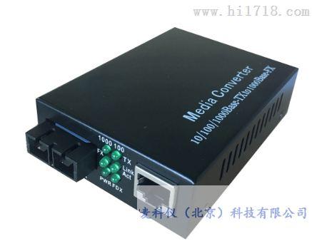 YKF2300-SSC-20 光纤收发器  麦科仪