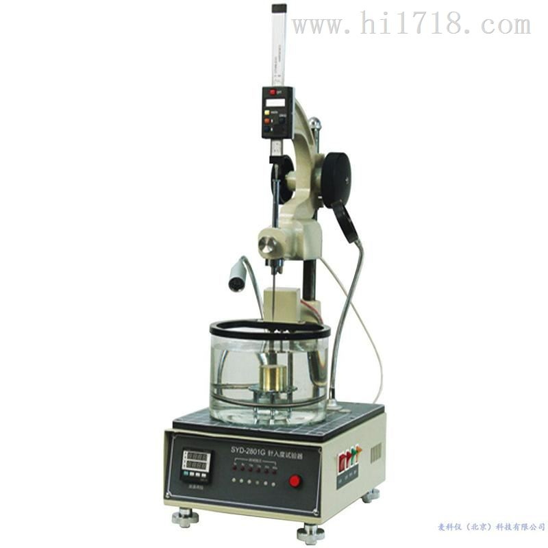 MKY-SYD-2801G 针入度试验器 麦科仪