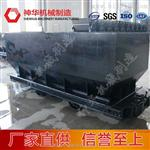 MDC3.3-6底卸式矿车价格 型号规格 技术参数