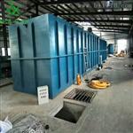 隆鑫环保 景区酒店污水处理设备