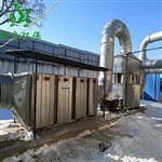 隆鑫环保 电镀厂废气处理设备