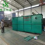 山东隆鑫 工业废水处理设备