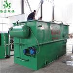 洗涤污水处理设备 山东隆鑫环保专业定制