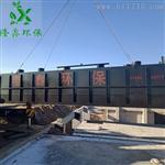隆鑫环保 一体化养殖污水处理设备 专业定制