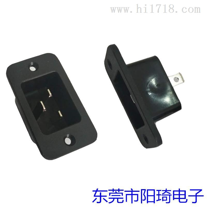 带UL认证C20大锁式品字插座