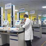 海达电脑伺服拉力材料试验机HD-B617-S