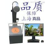 上海真晶BJI-1 x射线工业检测仪