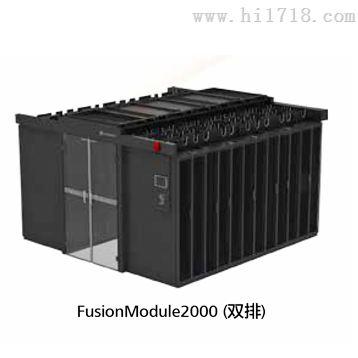 北京机房设备华为FM2000智能微模块数据中心