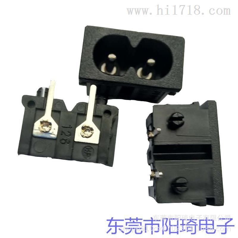 深圳厂家直销插PCB板8字插座