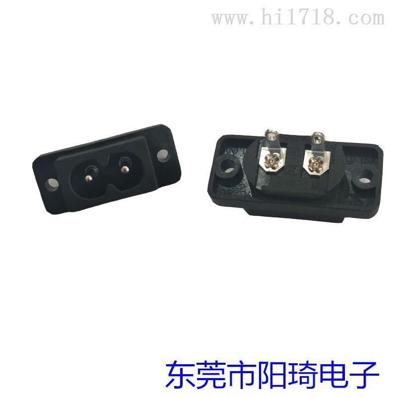 34.5*15面板8字形电源插座