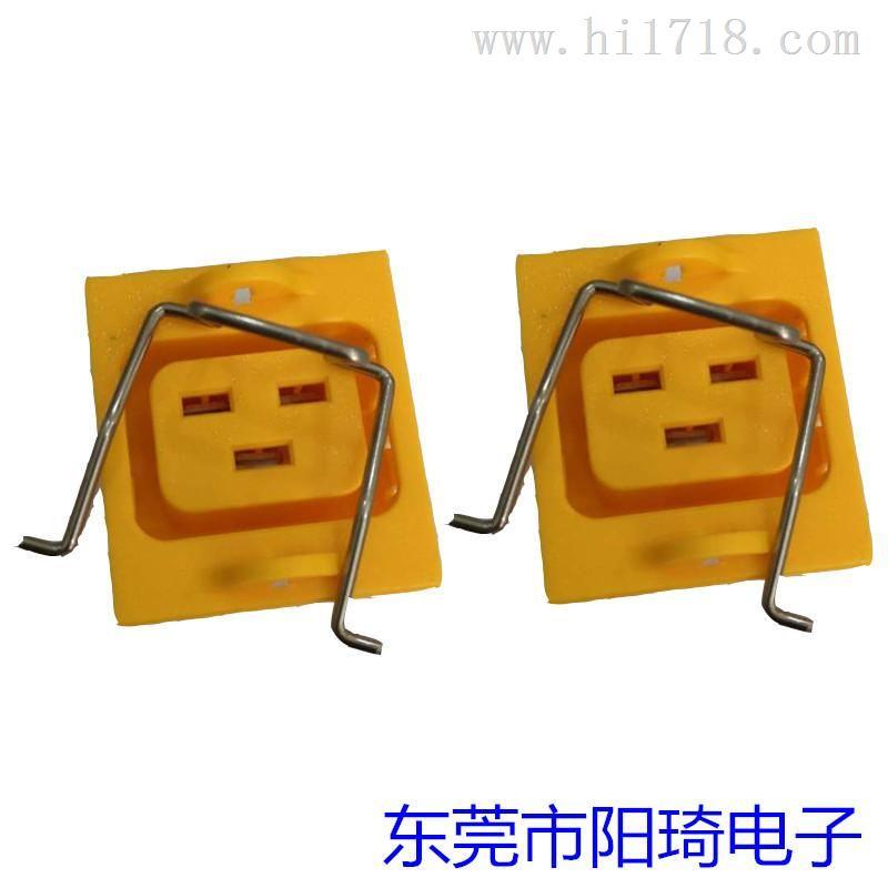 20A/250V黄色防脱电源插座