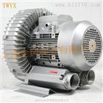5.5KW旋涡气泵 高压真空泵