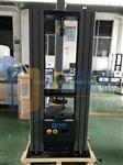 塑料材料拉力测试仪专业制造厂家