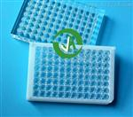 上海晶安J09626酶联免疫吸附石英板 血凝分析酶标板紫外