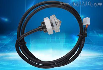 光电式液位传感器 FS02