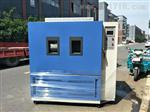 玻璃人工氣候循環試驗箱