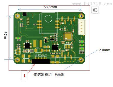 CRK系列多合一新风传感模组